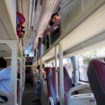 Как добраться из Муйне в Нячанг. Самостоятельно доехать до Нячанга.Nha Trang.Слипбас во Вьетнаме