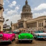 Прогулки по старой Гаване