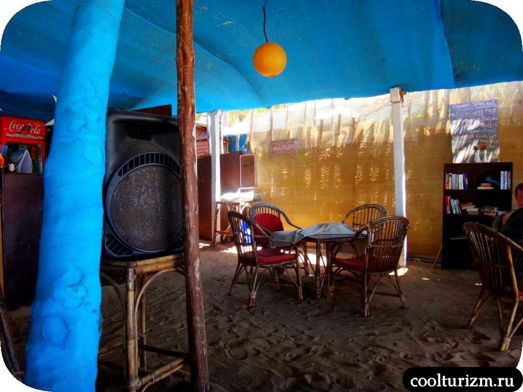 """Самые красивые пляжи Гоа. Агонда. Ресторан """"Рама"""" на пляже"""