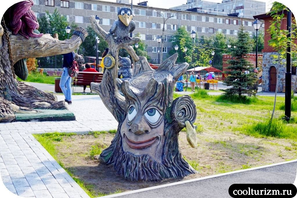 Сказка.Детский городок в Мурманске