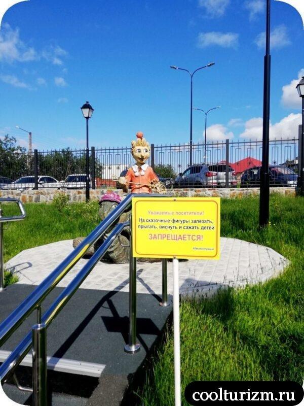 Детский городок Сказка,Мурманск.Режим работы городка Сказка