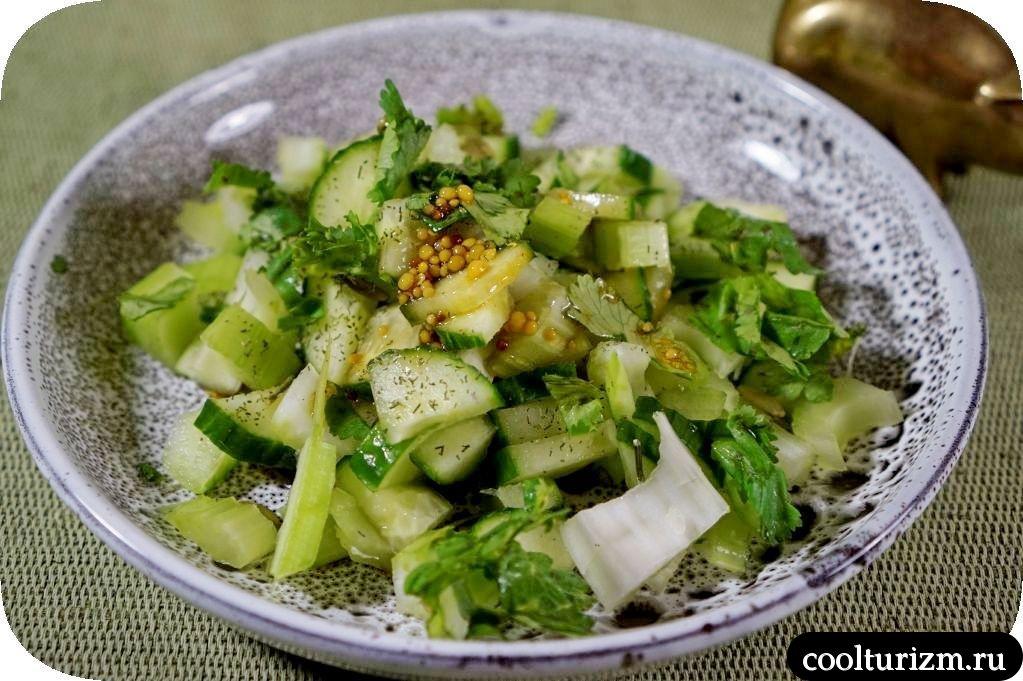 простой салат с сельдереем