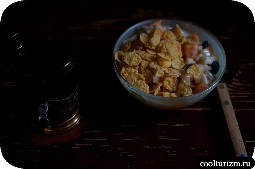 быстрый и полезный завтрак из тыквы и яблок