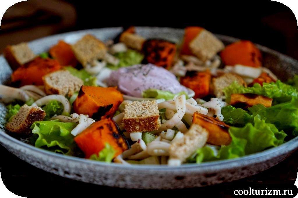 салат с кальмарами с черничным йогуртом