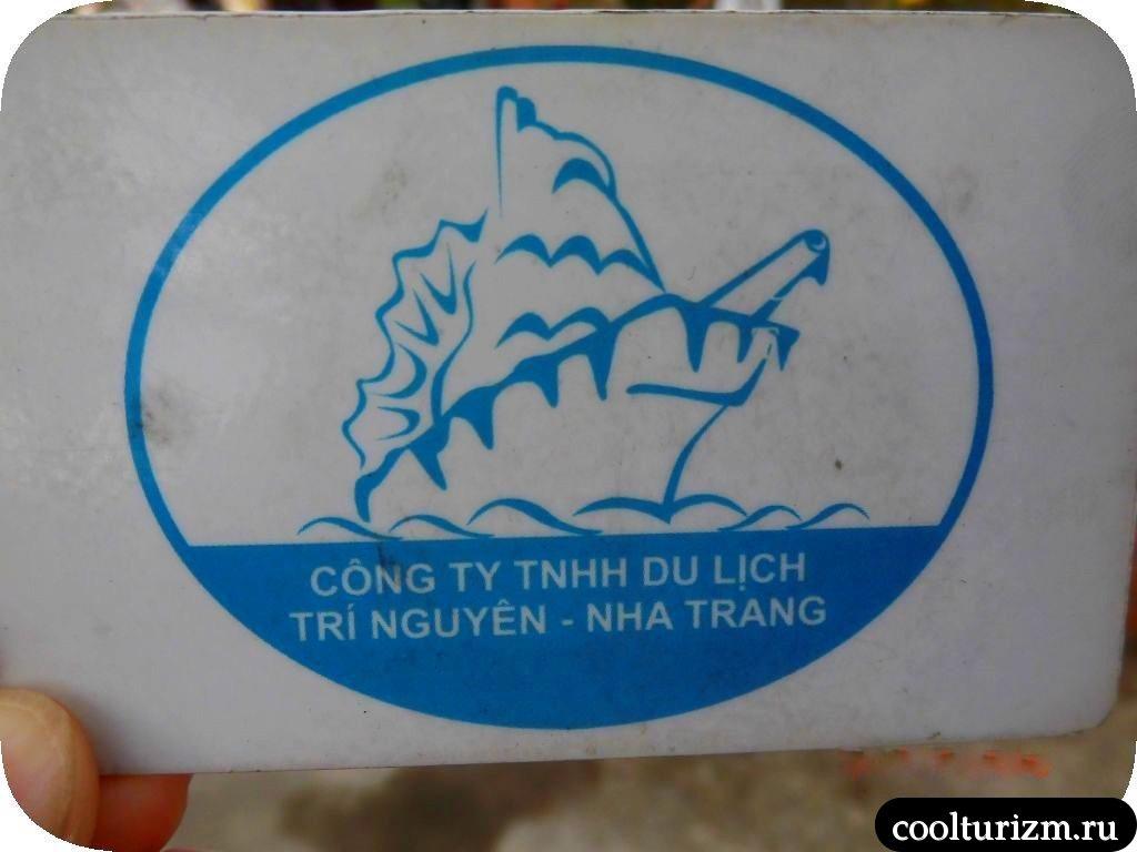 южные острова Нячанг. Аквариум Три нгуен (Tri Nguyen)