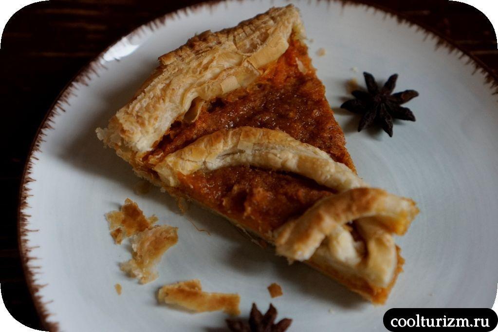 слоеный пирог с тыквой и манкой