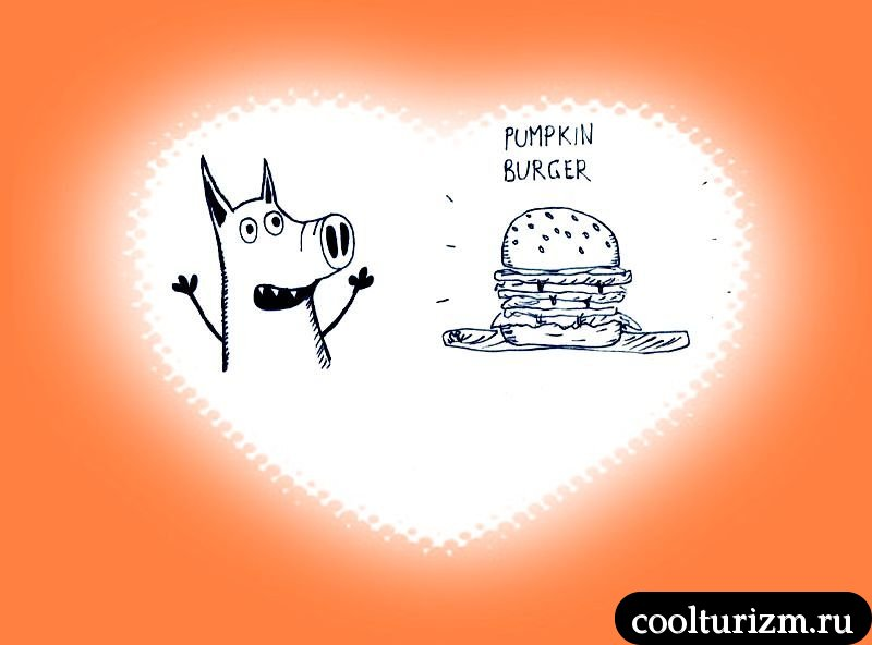 Свинни и тыквобургер