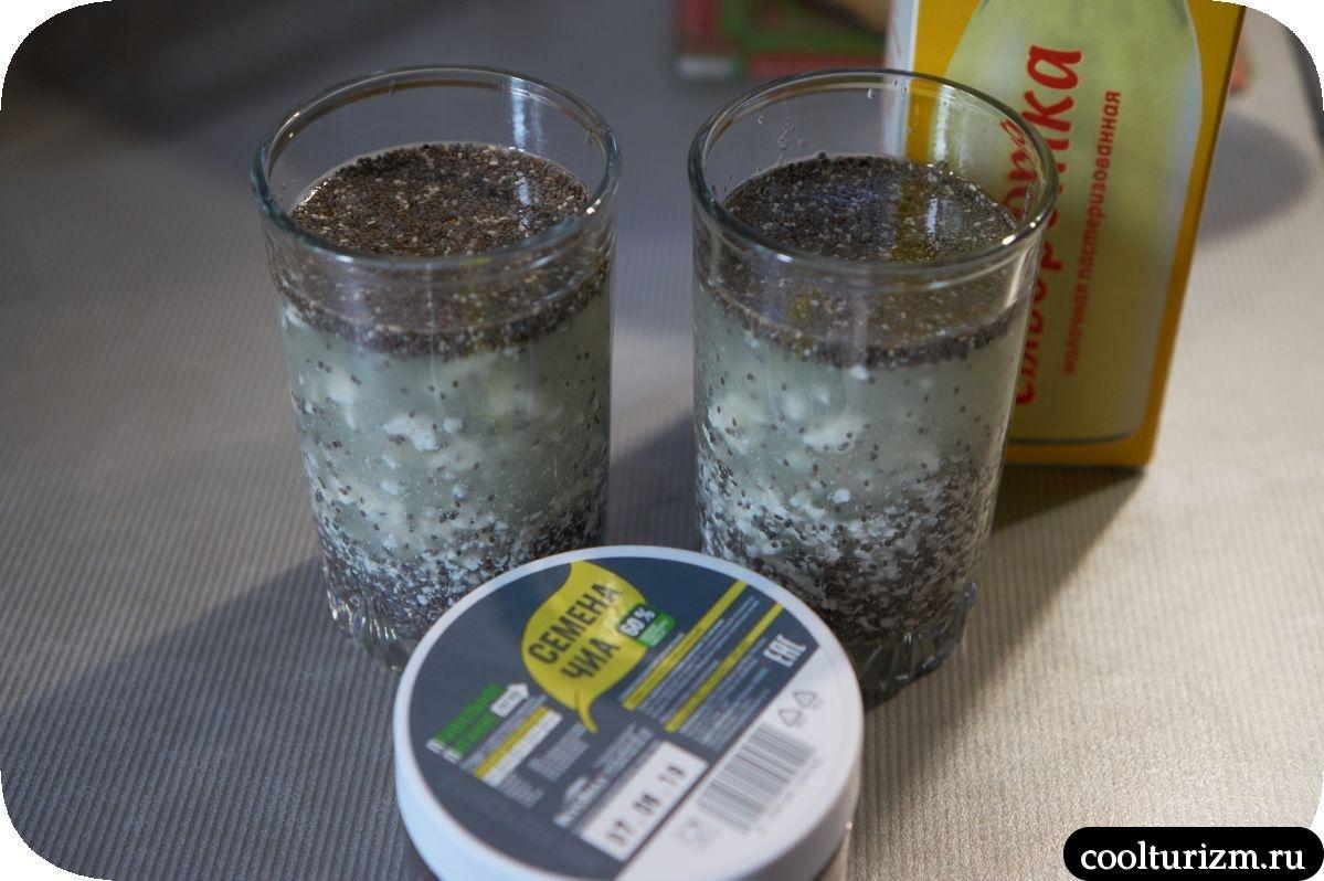 семена чиа с кефиром