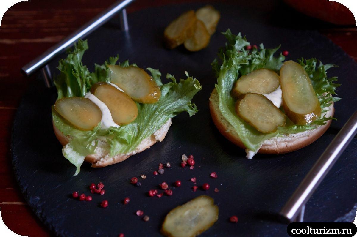 тыквобургер