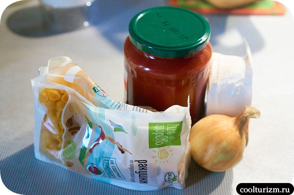 макароны из амаранта с помидорами и сыром