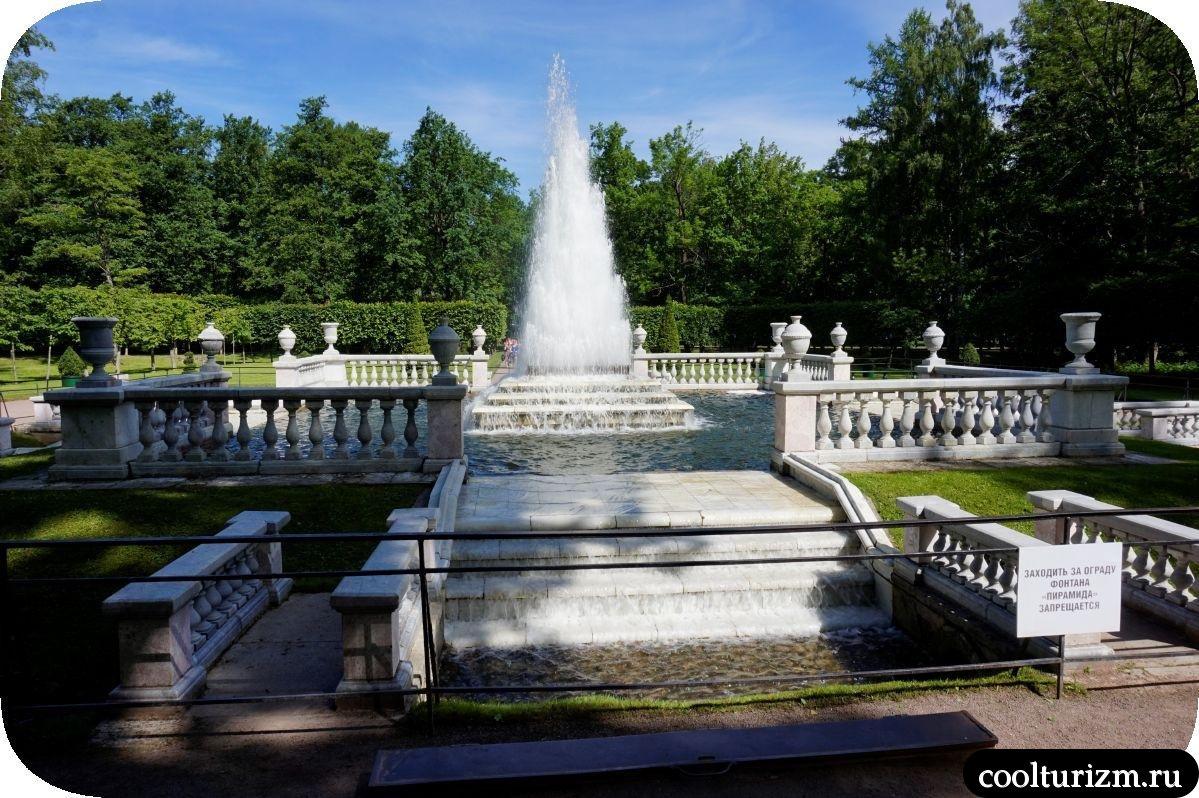 Нижний парк Петергоф