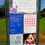 Нижний парк Петергоф. Цена и вход в Нижний парк