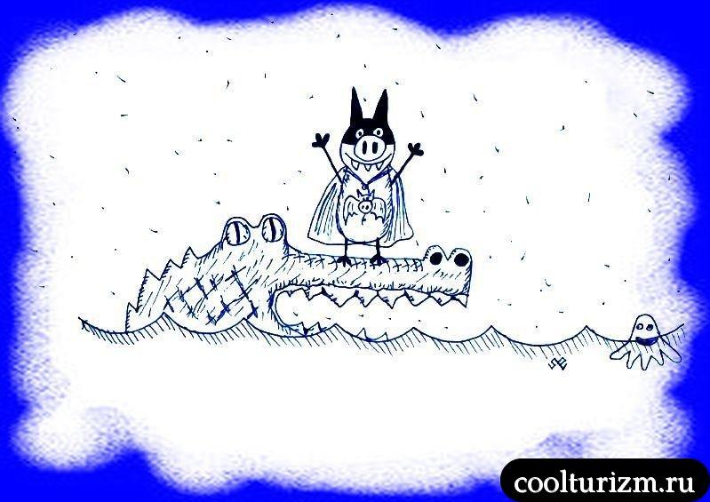 В шляпе крокодил