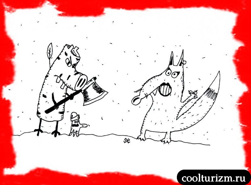 Красная шапка зовёт Свиноккио на подмогу