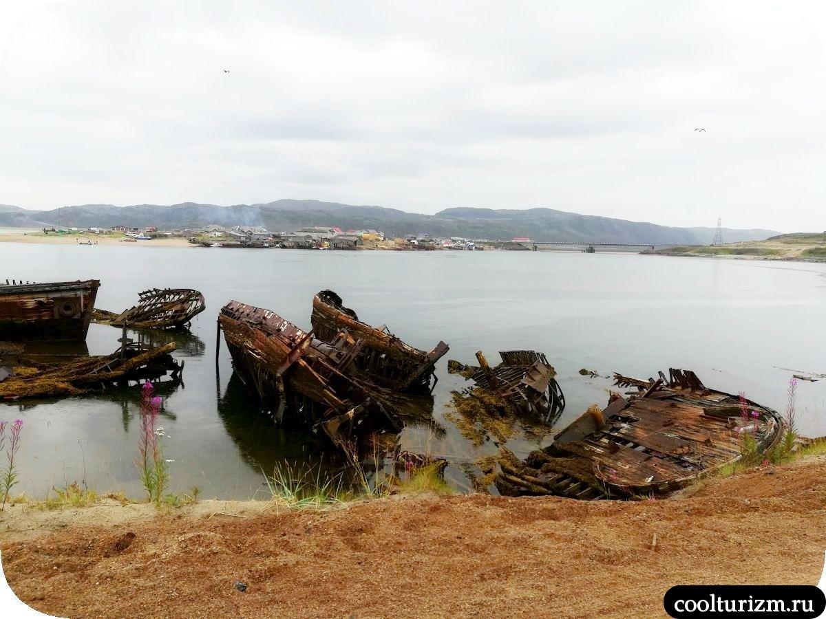 кладбище кораблей Териберка
