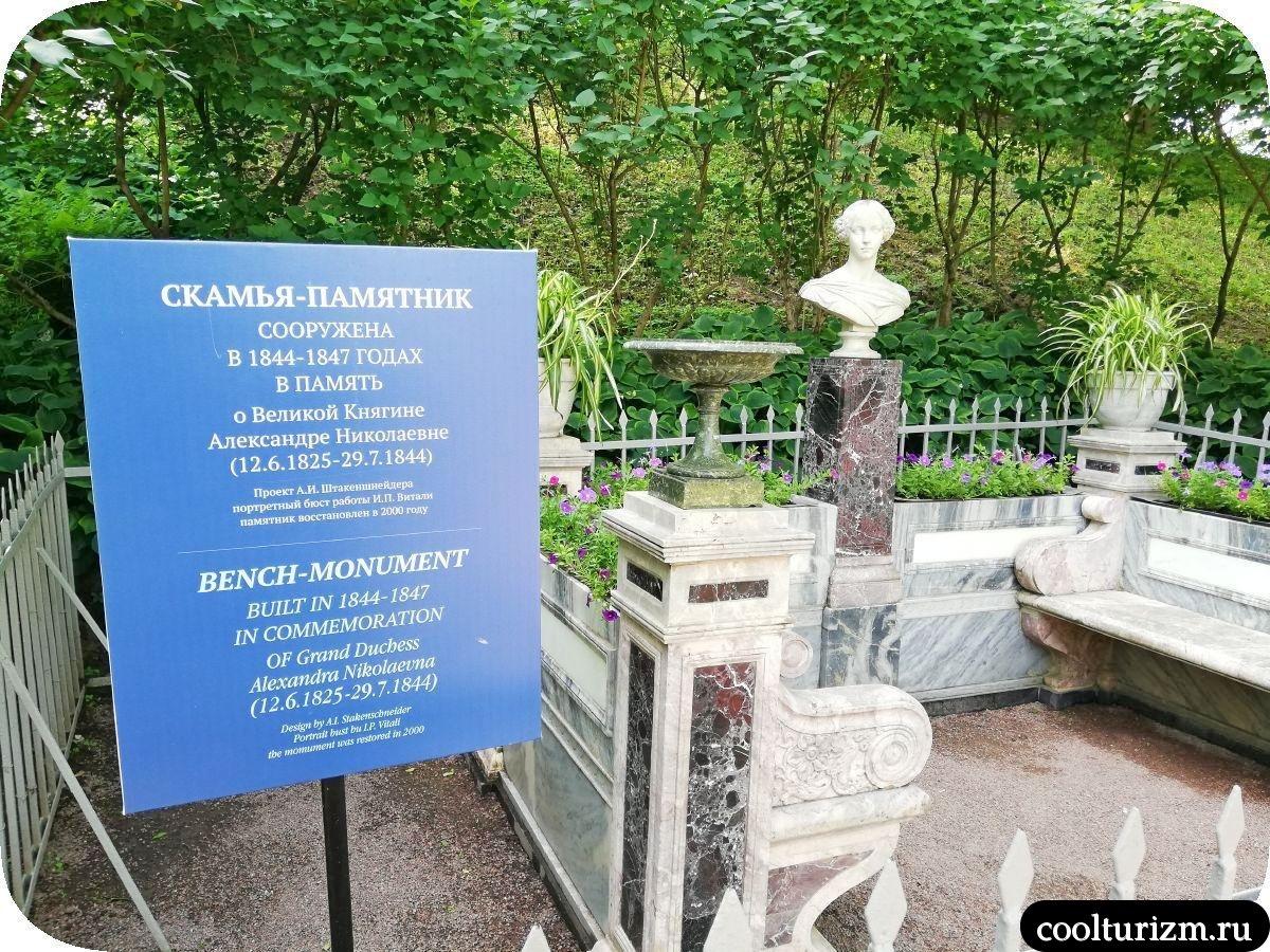 сколько фонтанов в Петергофе