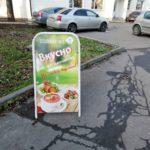 Дешевая столовая во Внуково.Где недорого поесть в аэропорту Внуково