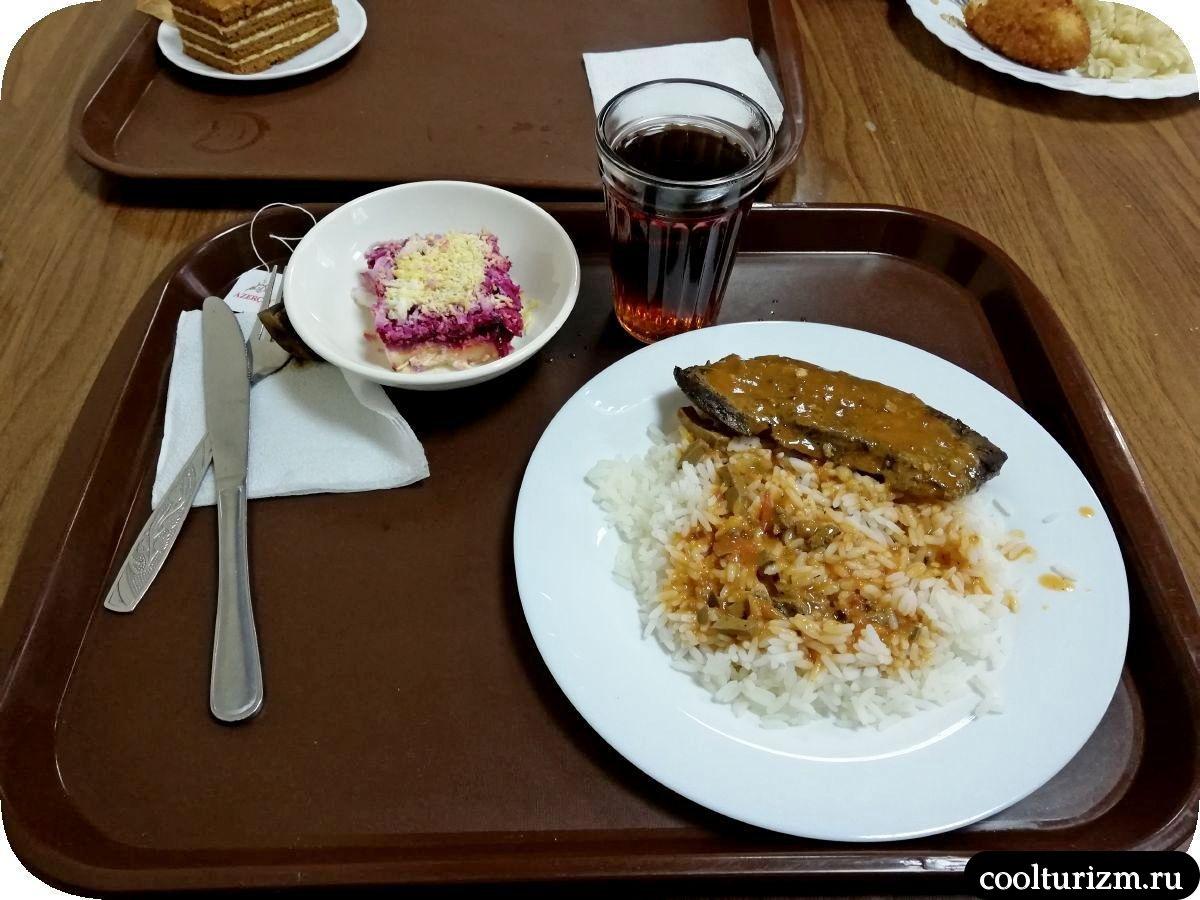 дешевая столовая во Внуково
