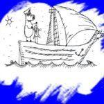 Капитан ближнего плавания