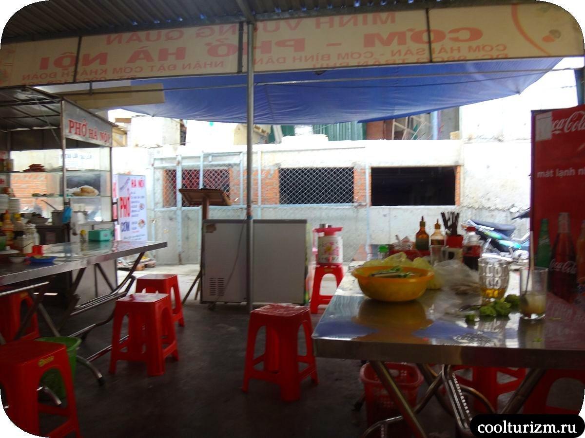 вьетнамская еда Нячанг