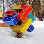 Молодежный парк. Мурманск