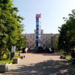 Сквер Капитанов, Мурманск