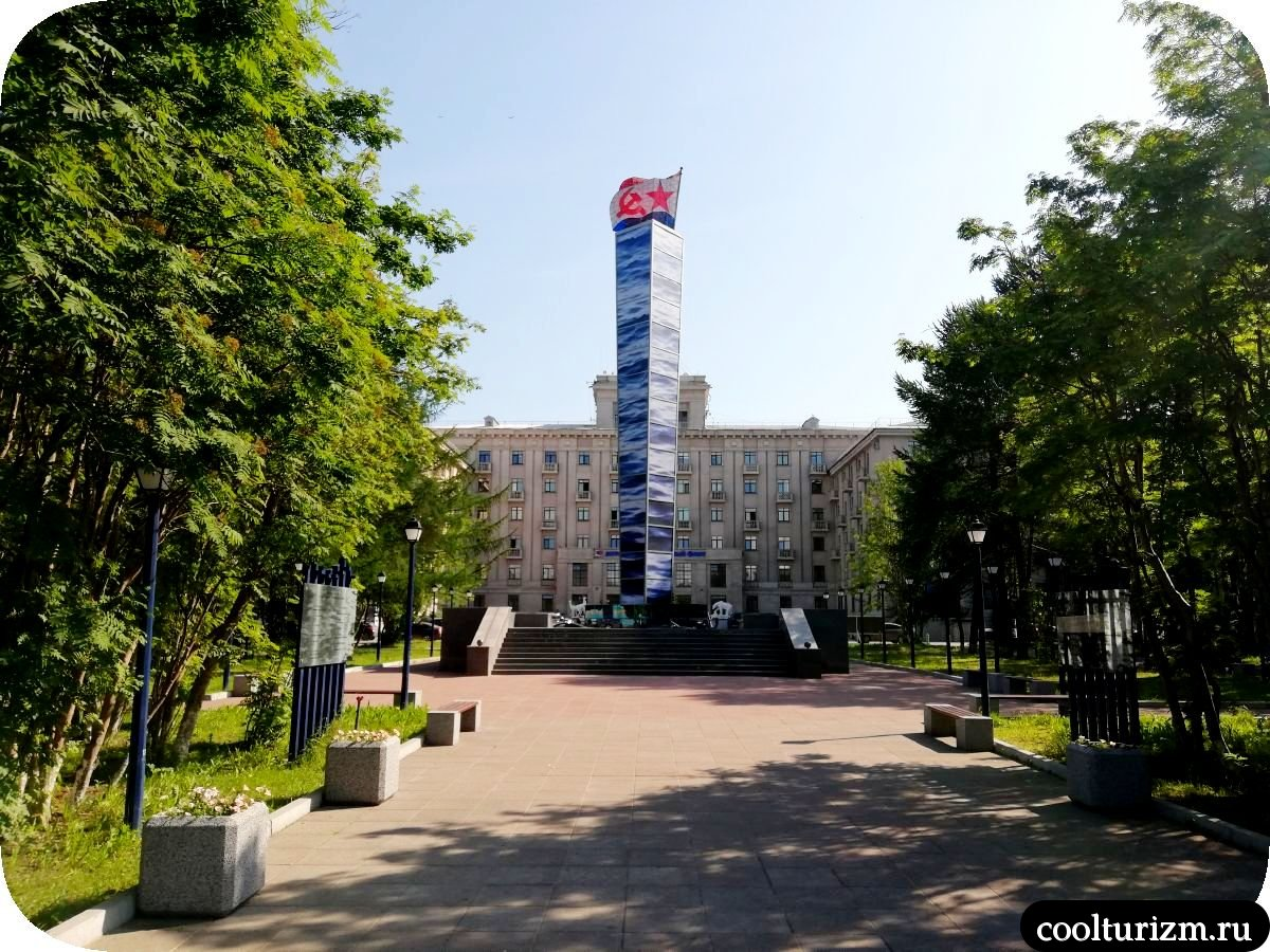 сквер Капитанов