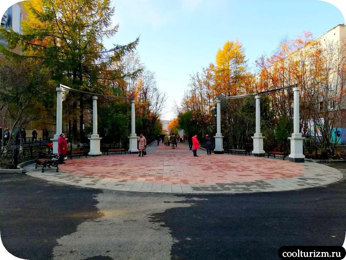 Театральный бульвар Мурманск
