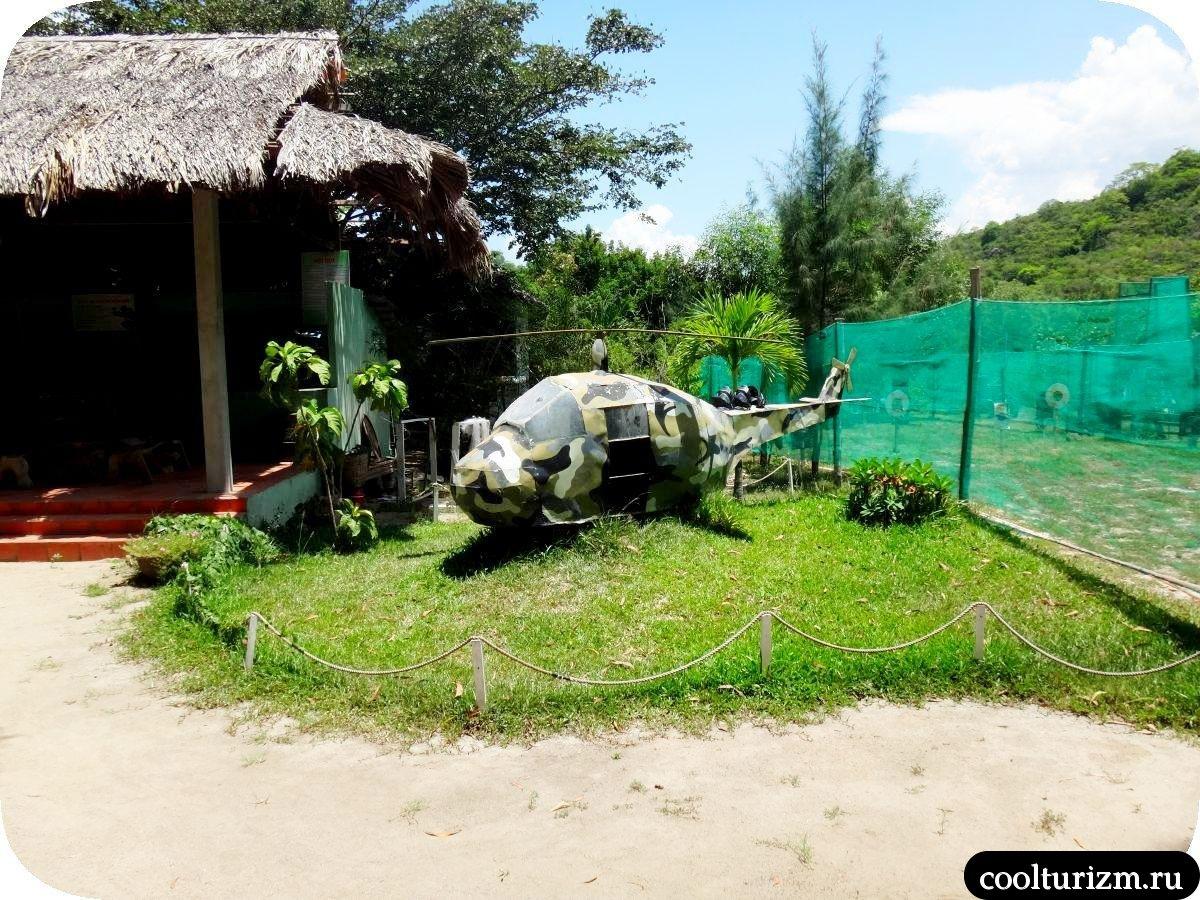 Остров орхидей Дао Хоа Лан. Нячанг, Ня Фу