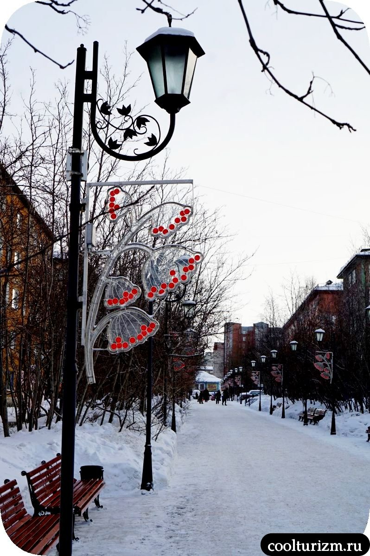 Рябиновая аллея Мурманск