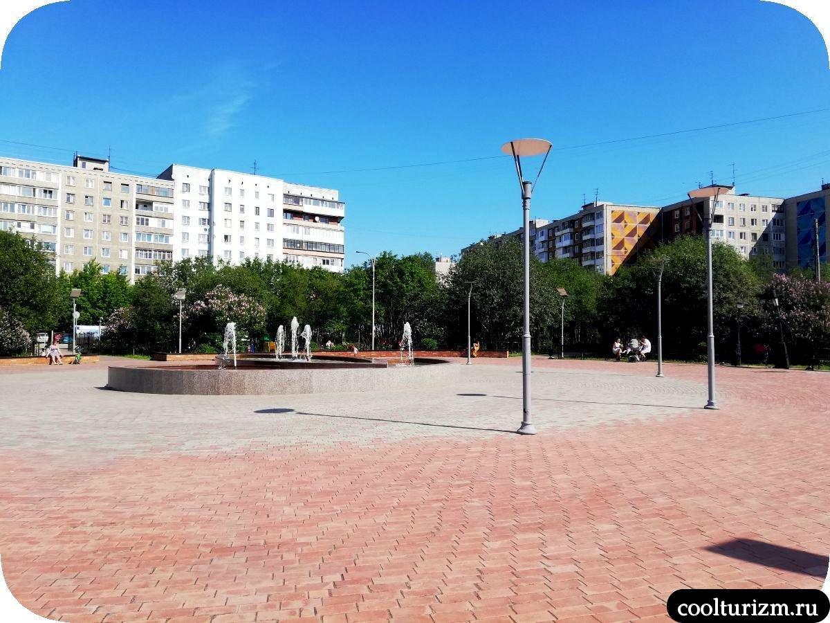 сквер Зои Космодемьянской Мурманск
