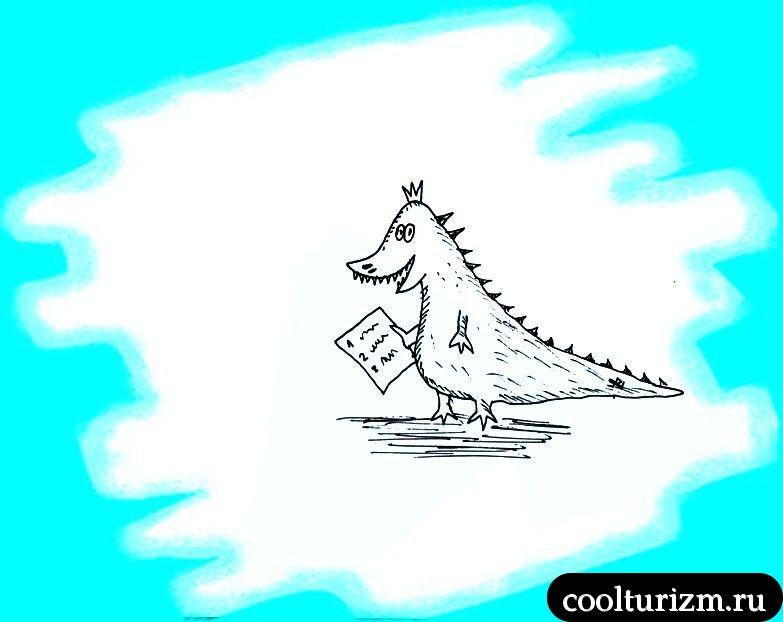тайна тилозавра
