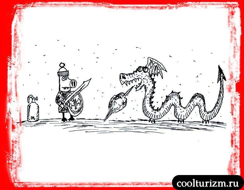 драконья утопия