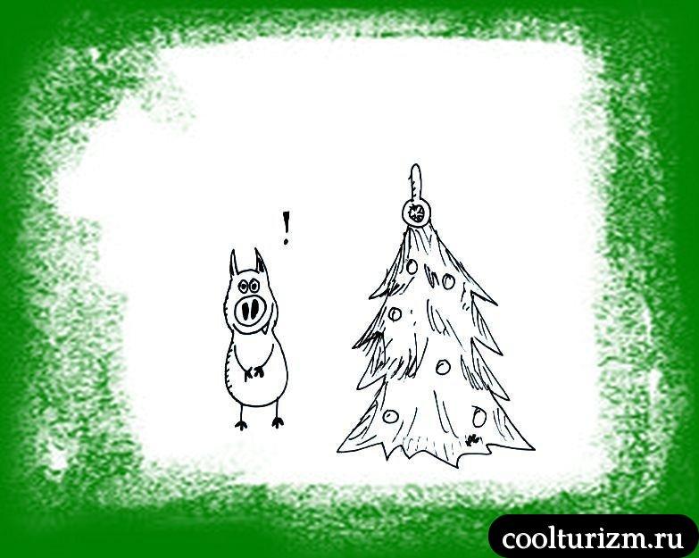 Как Свинни выкидывал елку