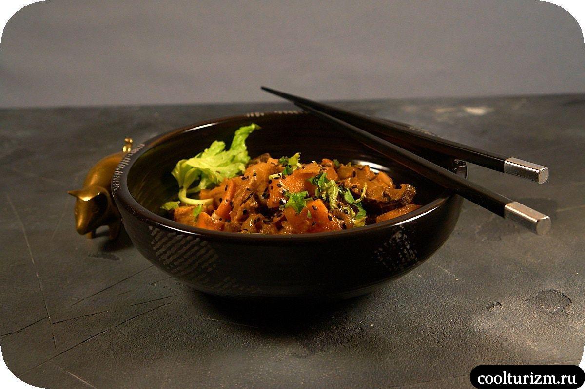 тофу с тыквой и грибами шиитаке
