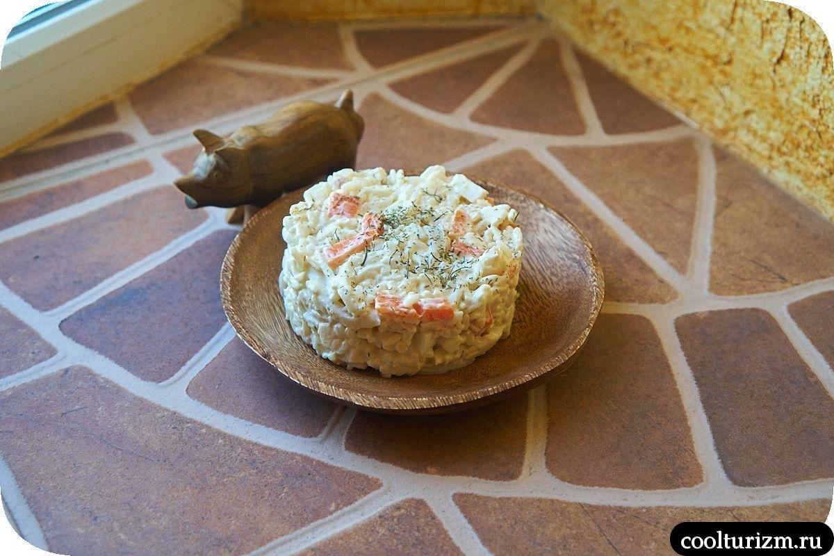 салат с кальмарами рецепт пошагово