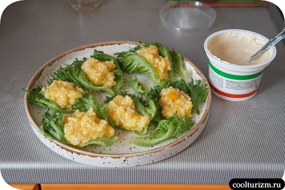 закуска из селедки с рисом