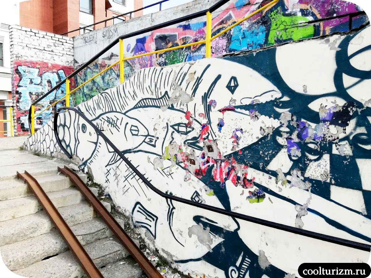 граффити Мурманск