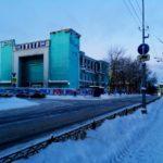 Мурманск Родина кинотеатр