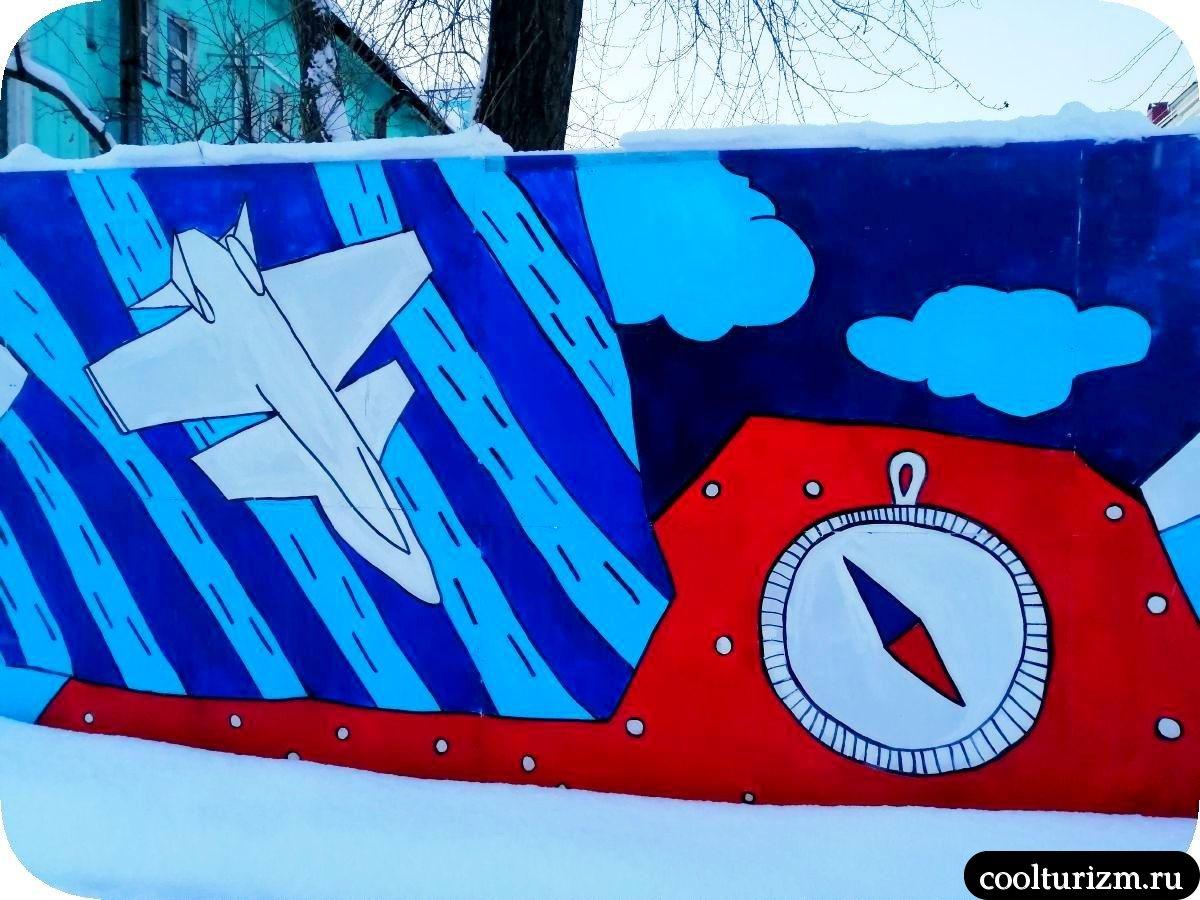 граффити около кинотеатра Родина Мурманск