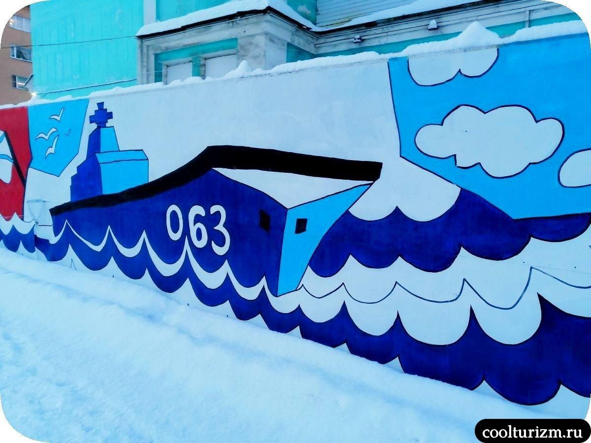 граффити в Мурманске