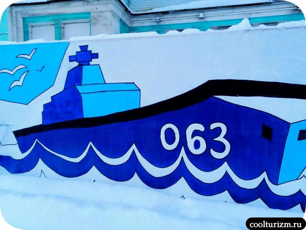 граффити около кинотеатра Мурманск
