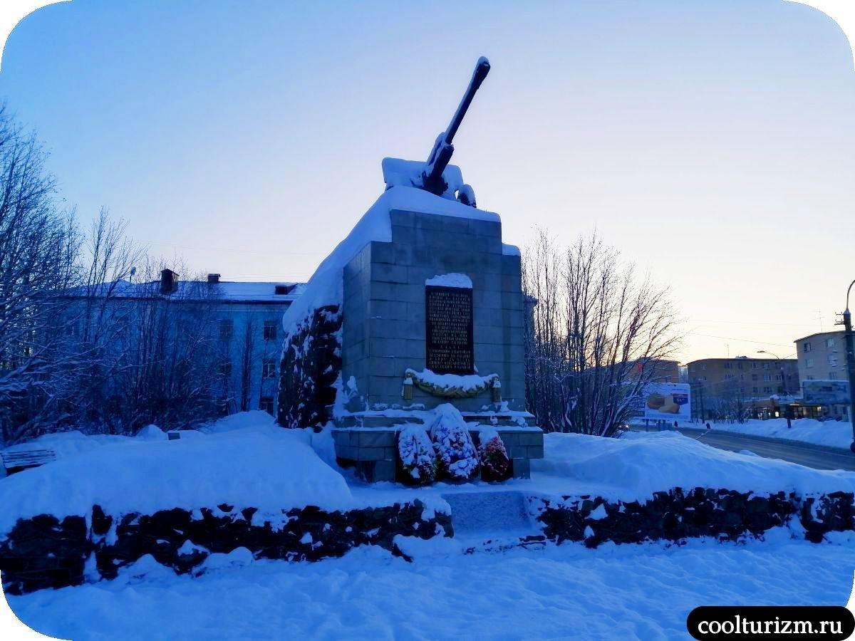 мемориал воинам 6-й героической комсомольской батареи. Мурманск