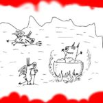 Свинтус свинтусу