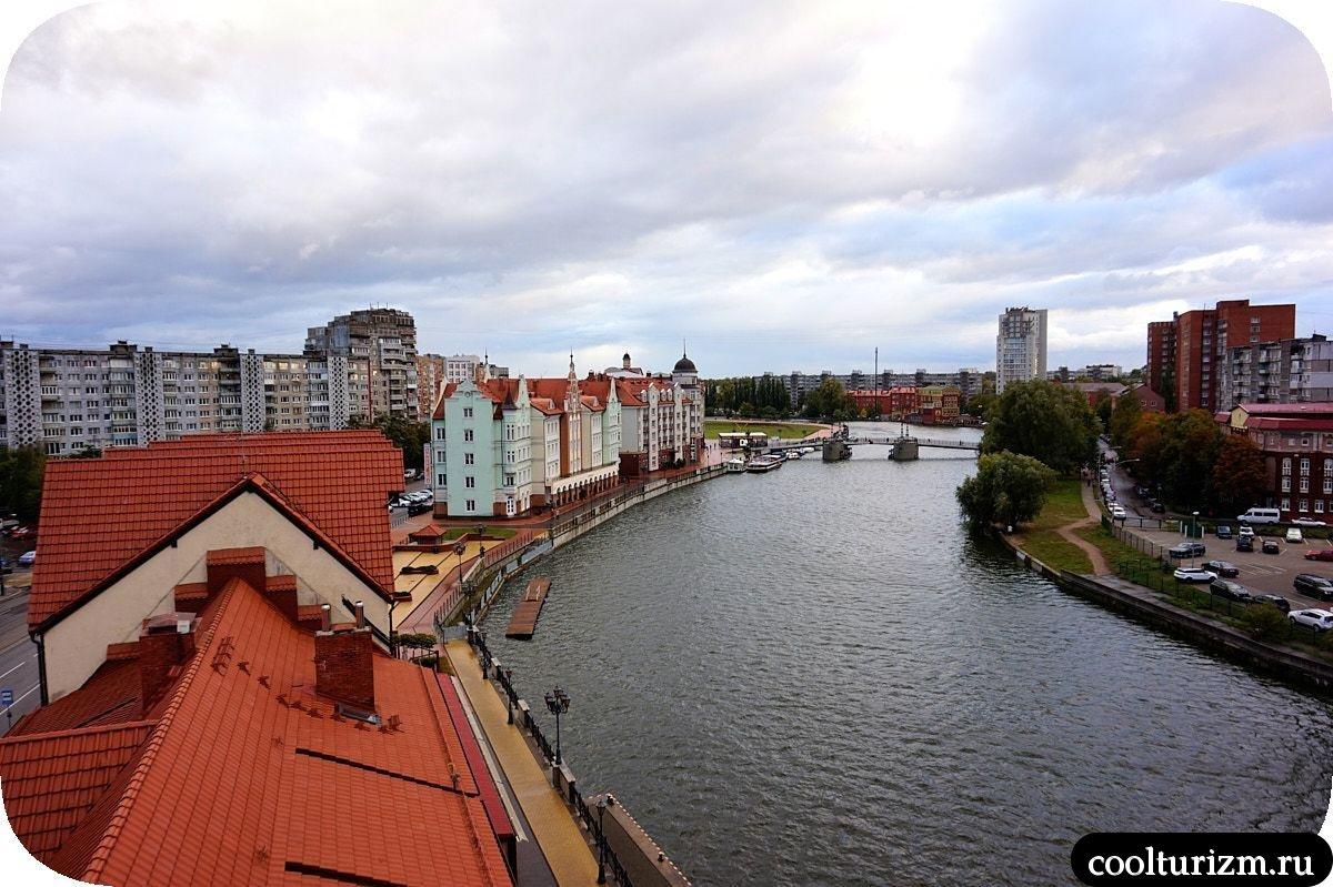 Башня Маяк Калининград виды на Рыбную деревню