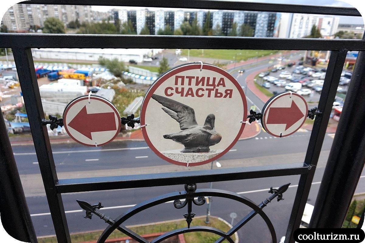 Башня Маяк Калининград чайка с яйцом