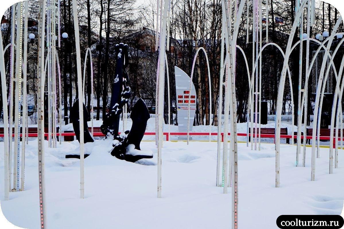 Центральный сквер Мурманск что посмотреть