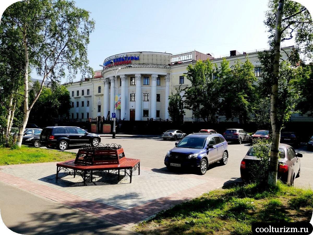 Кировка Мурманск