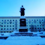 Памятник Ленину Мурманск