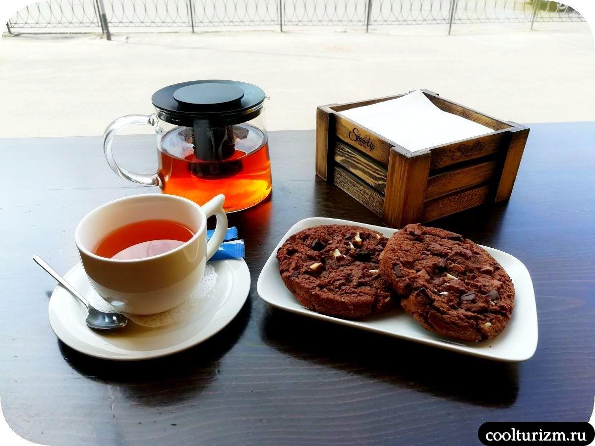 кофе с видом на 5 углов Мурманск